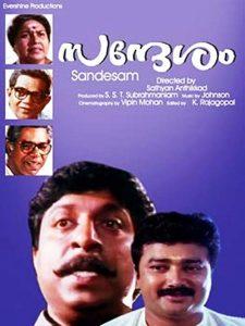 Sandhesam.1991.Malayalam.1080p.HS.WEB-DL.x264.AVC.AAC.2.0-SH3LBY – 4.5 GB