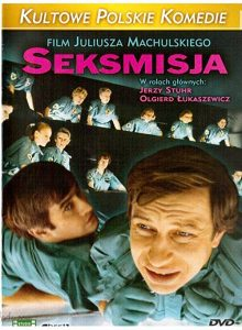 Sexmission.1984.BluRay.1080i.FLAC.2.0.AVC.REMUX-FraMeSToR – 27.9 GB