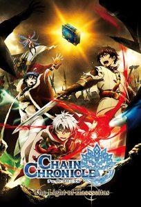 Chain.Chronicle.The.Light.of.Haecceitas.S01.720p.FUNI.WEB-DL.AAC2.0.x264-KS – 7.0 GB