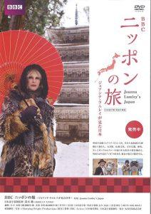 Joanna.Lumley's.Japan.S01.1080p.AMZN.WEB-DL.DD+2.0.H.264-Cinefeel – 9.5 GB