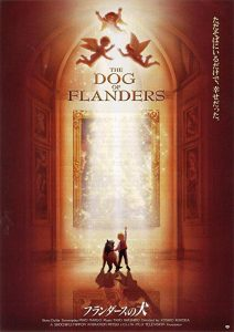 The.Dog.of.Flanders.1997.JAPANESE.1080p.AMZN.WEB-DL.DDP2.0.H.264-ETHiCS – 9.3 GB