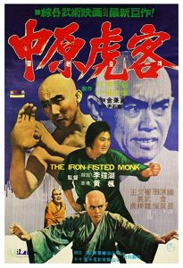Iron.Fisted.Monk.1977.1080p.BluRay.x264-GHOULS – 7.7 GB