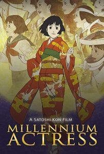 Millennium.Actress.2001.REPACK.BluRay.1080p.DTS-HD.MA.5.1.AVC.HYBRID.REMUX-FraMeSToR – 23.3 GB