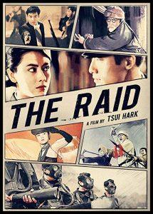 The.Raid.1991.1080p.BluRay.DD+5.1.x264-PTer – 9.5 GB