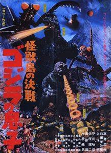 Son.of.Godzilla.1967.Criterion.720p.BluRay.x264-JRP – 4.4 GB