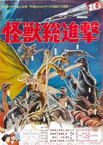 Destroy.All.Monsters.1968.Criterion.720p.BluRay.x264-JRP – 4.4 GB
