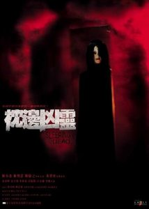Sleeping.With.The.Dead.2002.CHINESE.1080p.WEB-DL.AAC2.0.H.264-MooMa – 3.3 GB