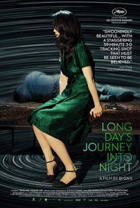 Long.Days.Journey.Into.Night.2018.3D.1080p.BluRay.x264-USURY – 9.8 GB