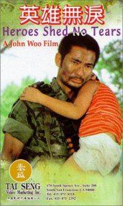 Heroes.Shed.No.Tears.1986.INTERNATIONAL.CUT.DUBBED.720p.BluRay.x264-CREEPSHOW – 5.5 GB