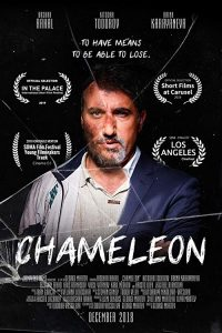 Chameleons.of.the.World.S01.World.720p.AMZN.WEB-DL.DDP2.0.H.264-KAIZEN – 2.8 GB