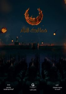 Kingdoms.of.Fire.S01.1080p.STARZ.WEB-DL.AAC2.0.H.264-MZABI – 22.4 GB