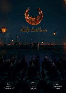 Kingdoms.of.Fire.S01.720p.STARZ.WEB-DL.AAC2.0.H.264-MZABI – 17.6 GB