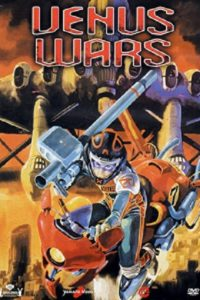 Venus.Wars.1989.1080p.BluRay.FLAC2.0.x264-GRAINY – 13.5 GB