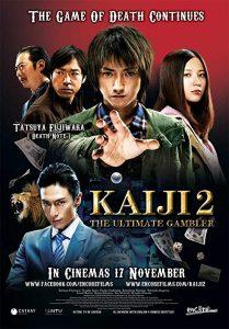 Kaiji.2.The.Ultimate.Gambler.2011.720p.BluRay.DTS.x264-MySiLU – 4.4 GB