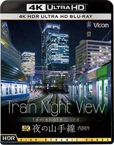 Train.Night.View.Yamanote.Line.2019.UHD.BluRay.2160p.DTS-HD.MA.5.1.HEVC.REMUX-FraMeSToR – 38.2 GB