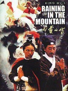 Raining.in.the.Mountain.1979.1080p.BluRay.x264-GHOULS – 7.7 GB