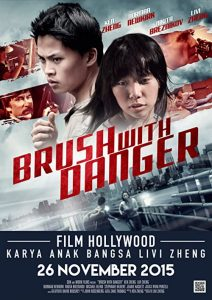 Brush.with.Danger.2014.1080p.AMZN.WEB-DL.DDP2.0.H.264-PRAGMA – 4.4 GB
