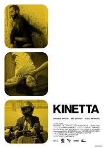 kinetta.2005.1080p.Bluray.x264-Fist – 9.3 GB