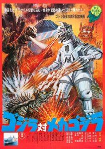 Godzilla.vs.Mechagodzilla.1974.Criterion.INTERNAL.720p.BluRay.x264-JRP – 4.4 GB
