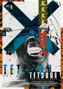 Tetsuo.II.Body.Hammer.1992.720p.BluRay.FLAC.2.0.x264-IY – 6.7 GB