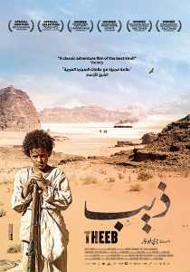 Theeb.2014.1080p.BluRay.REMUX.AVC.DTS-HD.MA.5.1-EPSiLON – 25.6 GB