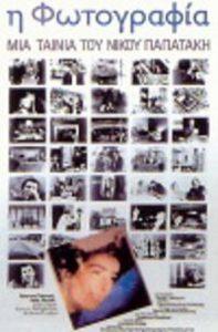 The.Photograph.1986.1080p.BluRay.x264-BiPOLAR – 10.9 GB