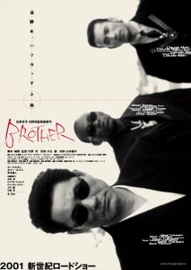 Brother.2000.1080p.BluRay.DTS.x264-DETAiLS – 12.0 GB