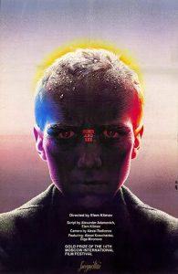 Come.and.See.1985.1080p.BluRay.DD+3.1.x264-ZQ – 25.1 GB