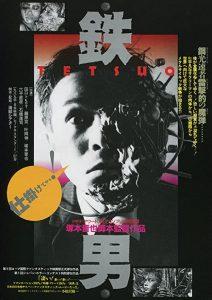 Tetsuo.1989.720p.BluRay.FLAC.2.0.x264-IY – 6.8 GB