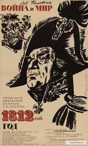 War.and.Peace.Part.III.The.Year.1812.1967.720p.BluRay.x264-DEPTH – 4.4 GB