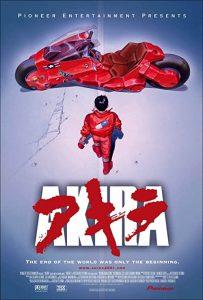 [BD]Akira.1988.2160p.JPN.UHD.Blu-ray.HEVC.TrueHD.5.1-TAiCHi – 90.8 GB