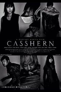 Casshern.2004.Uncut.720p.BluRay.DD5.1.x264-EbP – 8.0 GB