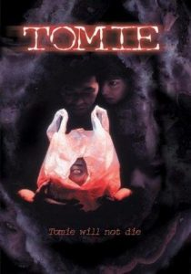 Tomie.1999.1080p.WEB-DL.AAC2.0.H.264-MooMa – 3.3 GB