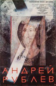 Andrey.Rublyov.1966.1080p.BluRay.DD2.0.x264-truAVC – 20.3 GB