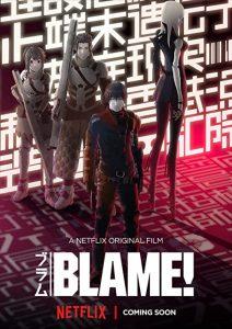 Blame.2017.720p.BluRay.DD5.1.x264-CtrlHD – 4.79 GB
