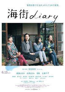 Umimachi.Diary.2015.1080p.BluRay.DD5.1.x264-EA – 19.4 GB