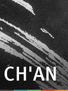 Ch.an.1983.720p.BluRay.x264-BiPOLAR – 294.3 MB