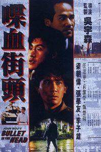 Bullet.in.the.Head.1990.720p.BluRay.x264-PHOBOS – 4.4 GB