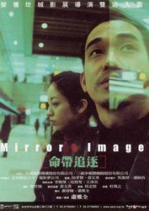 Mirror.Image.2001.1080p.BluRay.x264-BiPOLAR – 4.6 GB