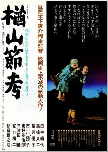 Narayama.bushikō.1958.720p.BluRay.FLAC1.0.x264-iCO – 5.6 GB