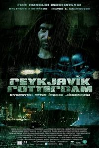Reykjavík-Rotterdam.2008.1080p.Blu-ray.Remux.AVC.DTS-HD.MA.5.1-KRaLiMaRKo – 12.6 GB