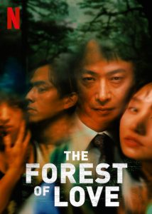 The.Forest.of.Love.2019.1080p.NF.WEB-DL.DDP5.1.H.264-TOMMY – 7.2 GB