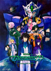 Mobile.Suit.Gundam.00.A.Wakening.of.the.Trailblazer.2010.UHD.BluRay.2160p.DTS-HD.MA.5.1.HEVC.REMUX-FraMeSToR – 54.9 GB