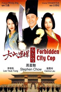 Forbidden.City.Cop.1996.1080p.BluRay.x264-aBD – 6.6 GB