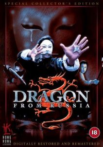 The.Dragon.from.Russia.1990.BluRay.1080p.TrueHD.5.1.AVC.REMUX-FraMeSToR – 17.9 GB
