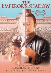 Qin.song.AKA.The.Emperor's.Shadow.1996.1080p.BluRay.DTS.5.1.x264-PTer – 13.8 GB