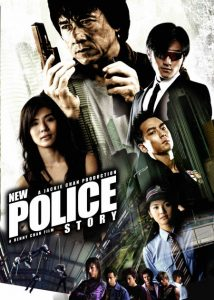New.Police.Story.2004.1080p.BluRay.DTS.x264-CtrlHD – 10.1 GB