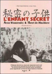 LEnfant.Secret.1979.1080p.AMZN.WEB-DL.DDP2.0.H.264-TEPES – 6.7 GB