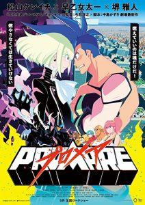 Promare-Puromea.2019.720p.BluRay.DD5.1.x264-E.N.D – 5.9 GB