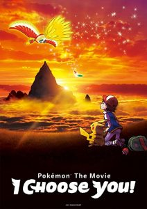 Pokemon.the.Movie.I.Choose.You.2017.1080p.BluRayDD+5.1.x264-E1 – 10.8 GB